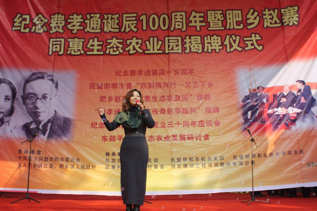 李红演唱邓丽君歌曲《夜来香》《绿岛小夜曲》-图片新闻 盟务要闻 中